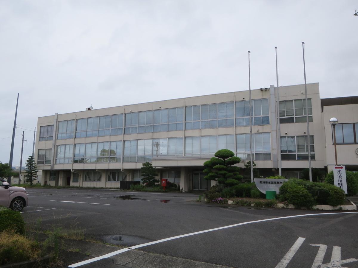 f:id:Sakasegawa3019:20200619112951j:plain