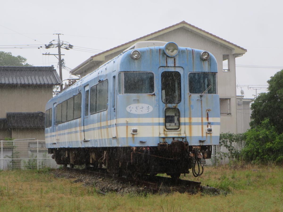f:id:Sakasegawa3019:20200619115013j:plain
