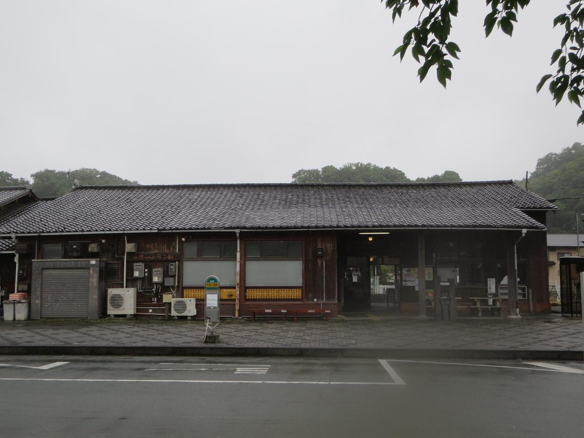 f:id:Sakasegawa3019:20200619115430j:plain