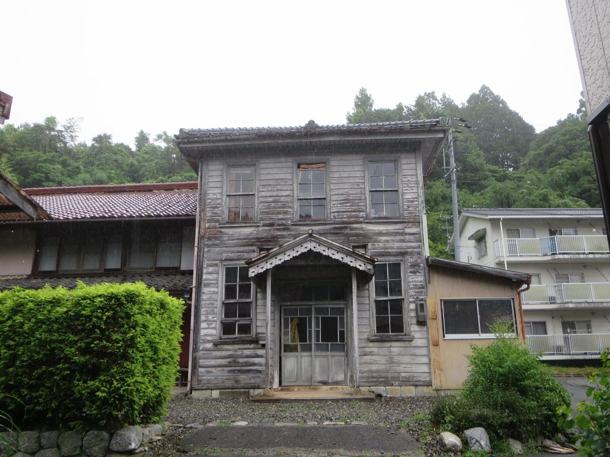 f:id:Sakasegawa3019:20200619131422j:plain