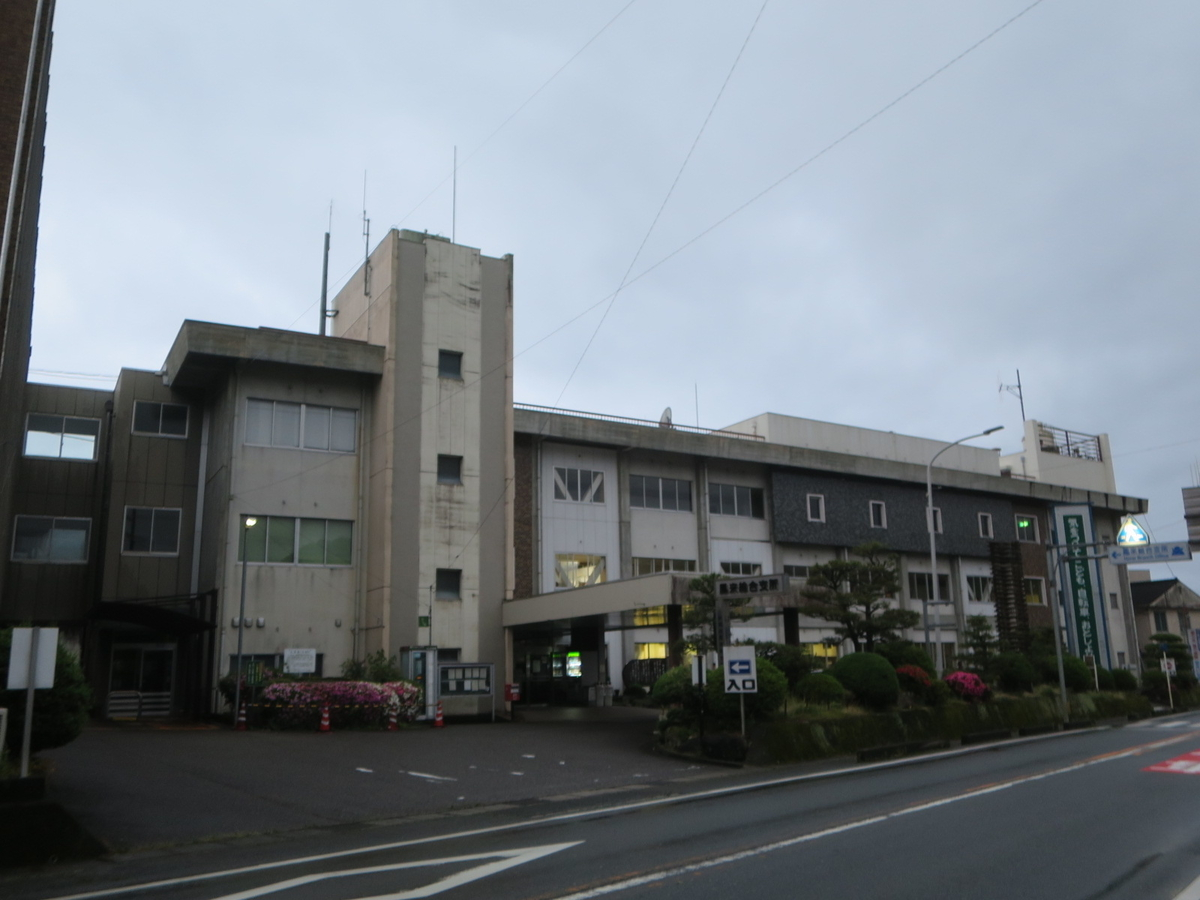f:id:Sakasegawa3019:20200619141608j:plain