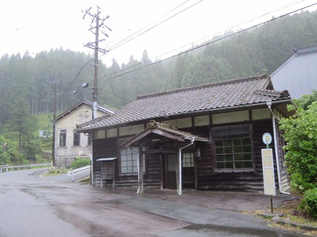 f:id:Sakasegawa3019:20200621073349j:plain
