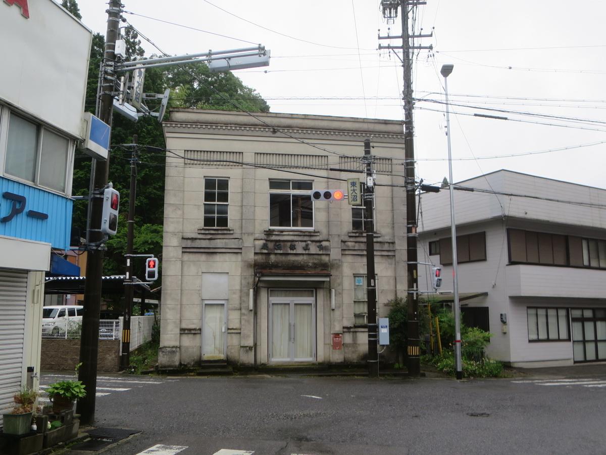 f:id:Sakasegawa3019:20200621080043j:plain