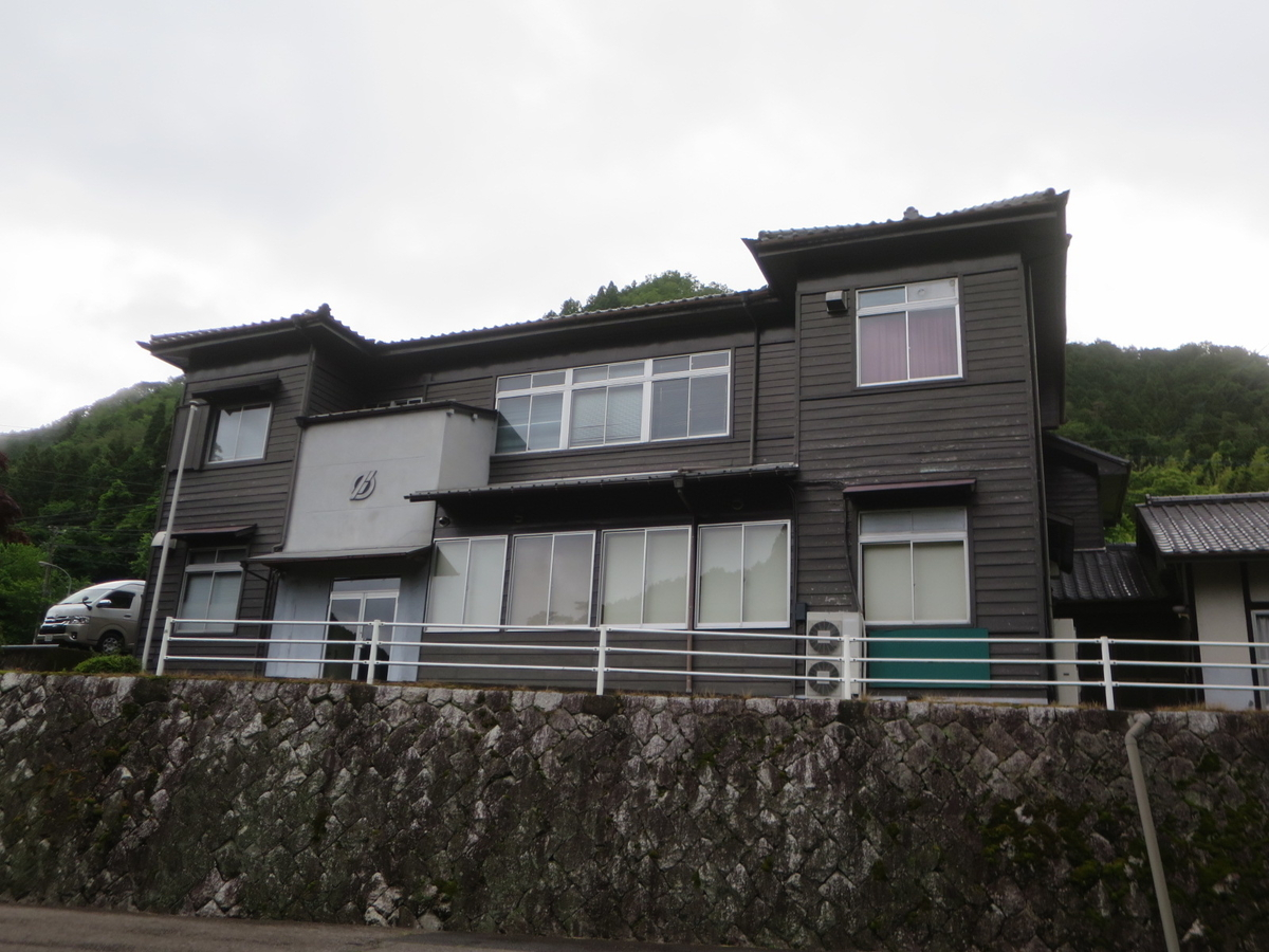 f:id:Sakasegawa3019:20200621083110j:plain