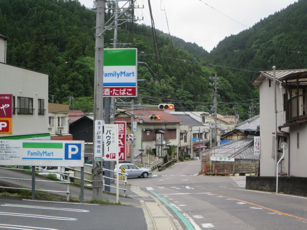 f:id:Sakasegawa3019:20200621084119j:plain