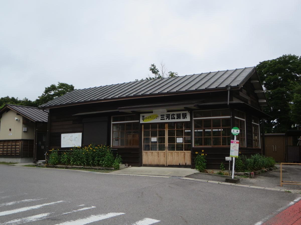 f:id:Sakasegawa3019:20200621090252j:plain