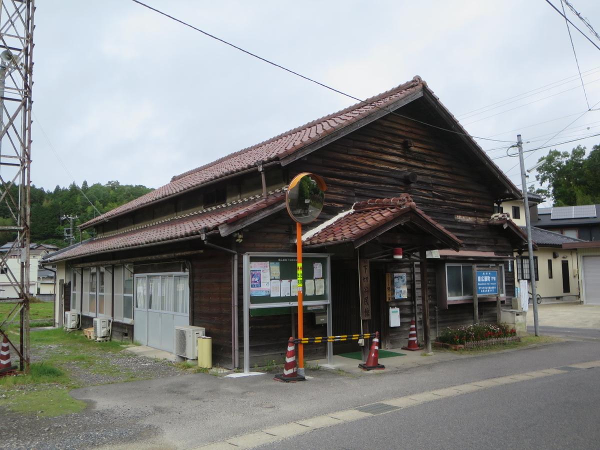 f:id:Sakasegawa3019:20200621090722j:plain