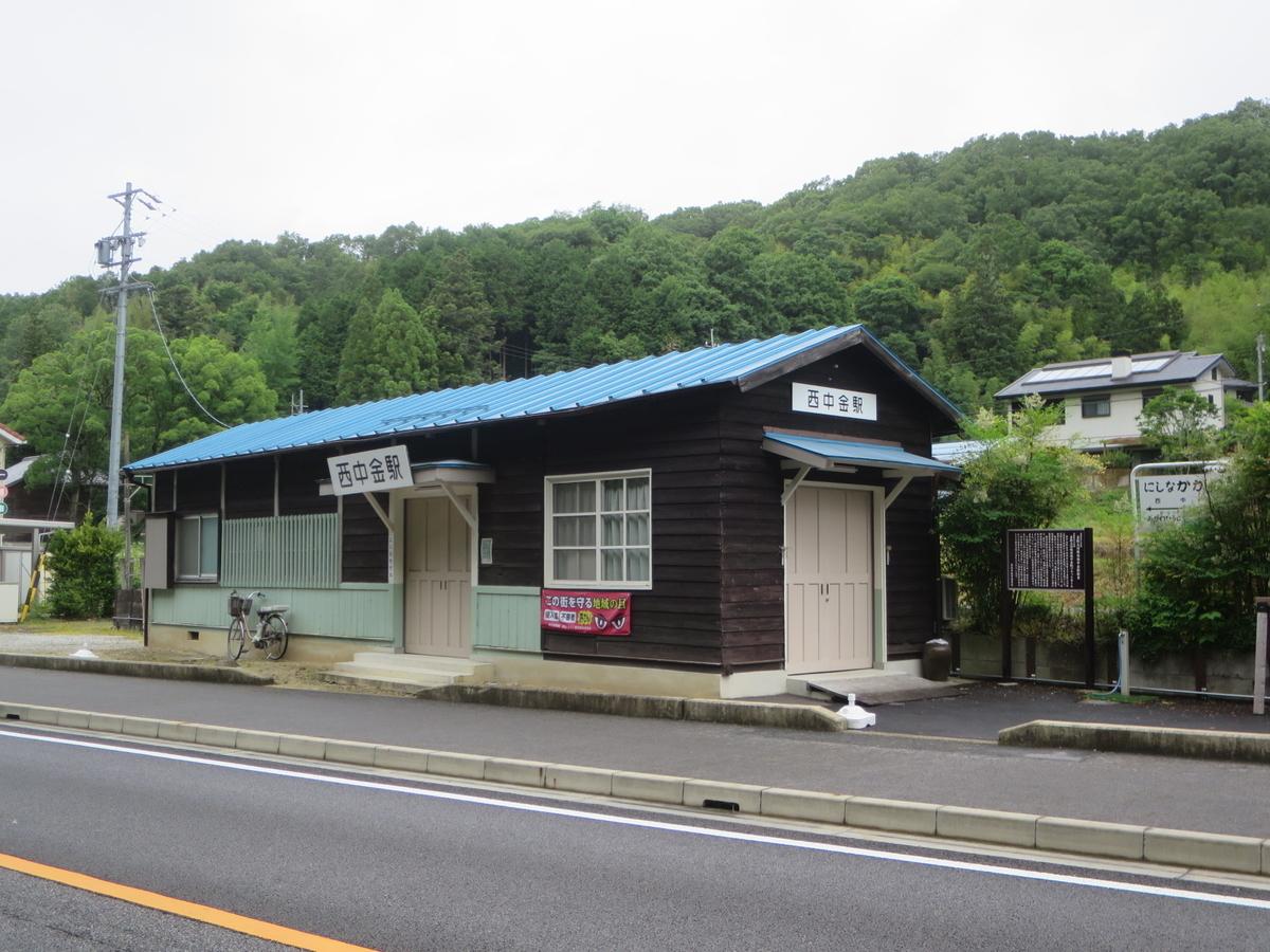 f:id:Sakasegawa3019:20200621091152j:plain