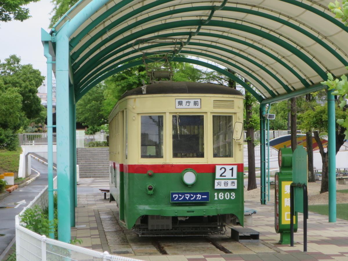 f:id:Sakasegawa3019:20200621094947j:plain