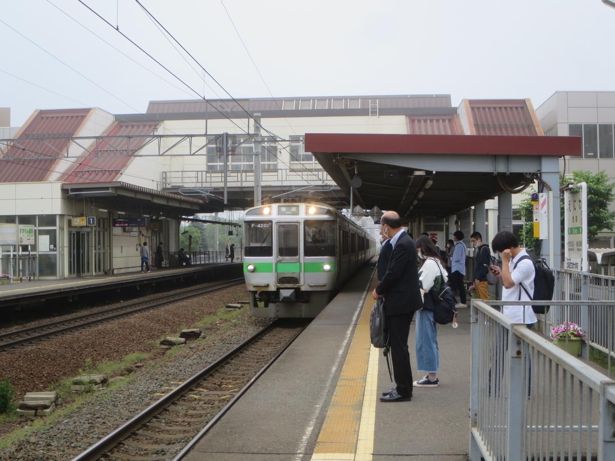 f:id:Sakasegawa3019:20200706053113j:plain