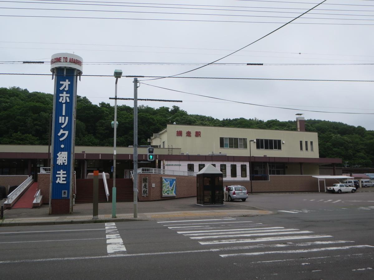 f:id:Sakasegawa3019:20200706055423j:plain