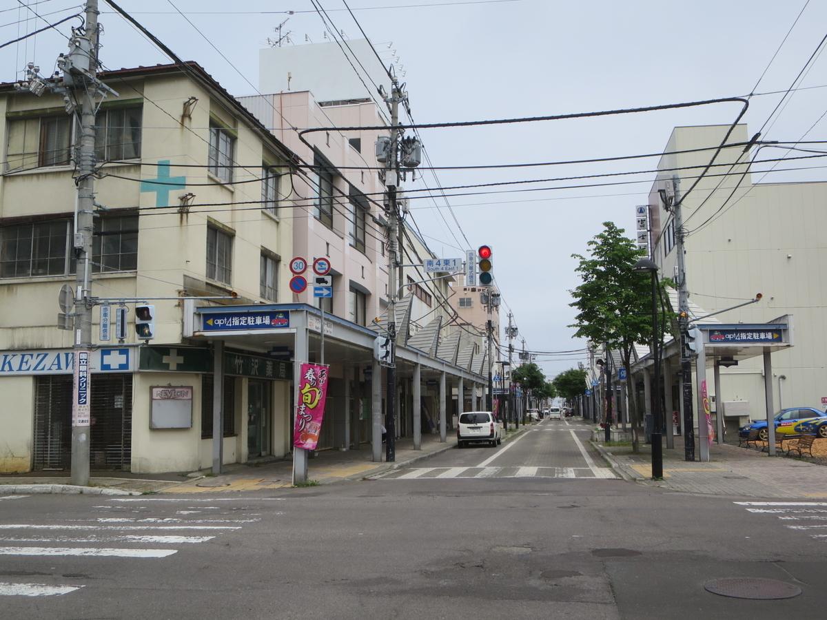 f:id:Sakasegawa3019:20200706060549j:plain