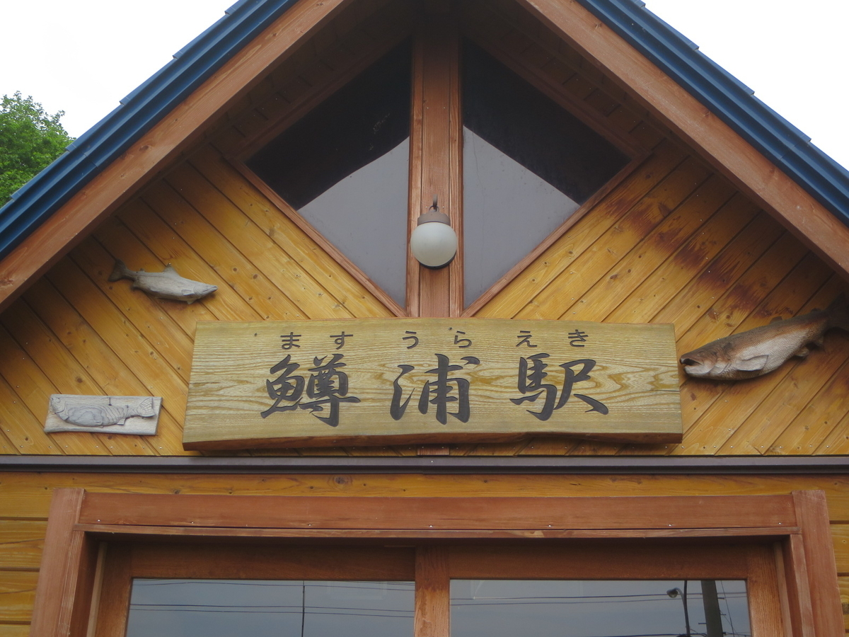 f:id:Sakasegawa3019:20200707095238j:plain