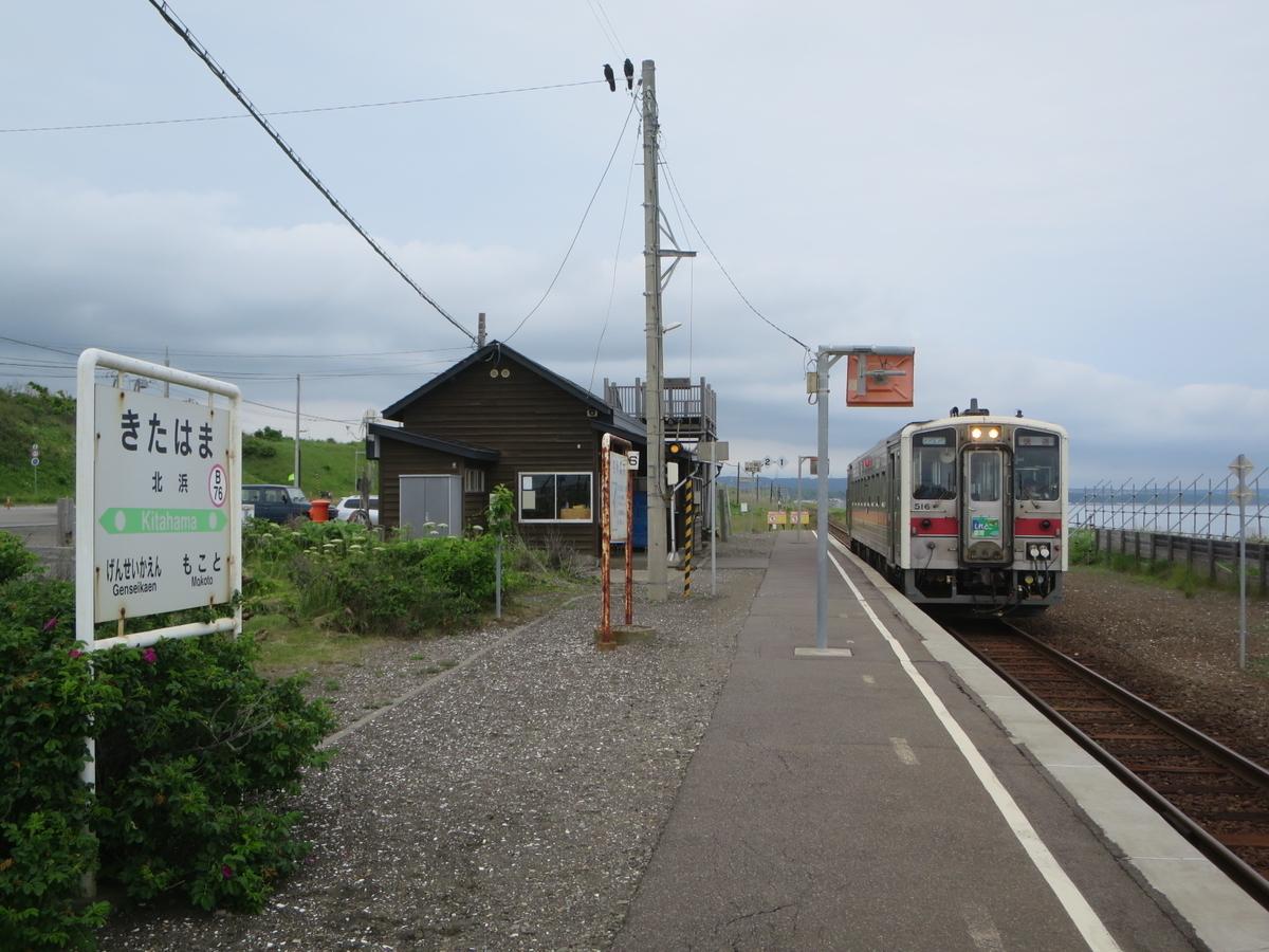 f:id:Sakasegawa3019:20200707101457j:plain