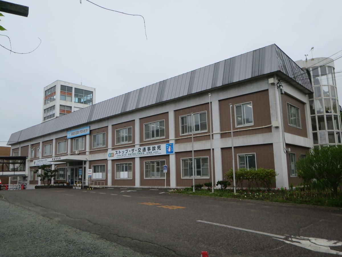 f:id:Sakasegawa3019:20200707110645j:plain