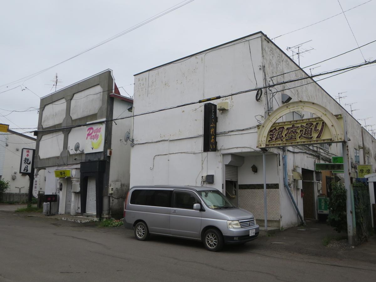 f:id:Sakasegawa3019:20200707111918j:plain