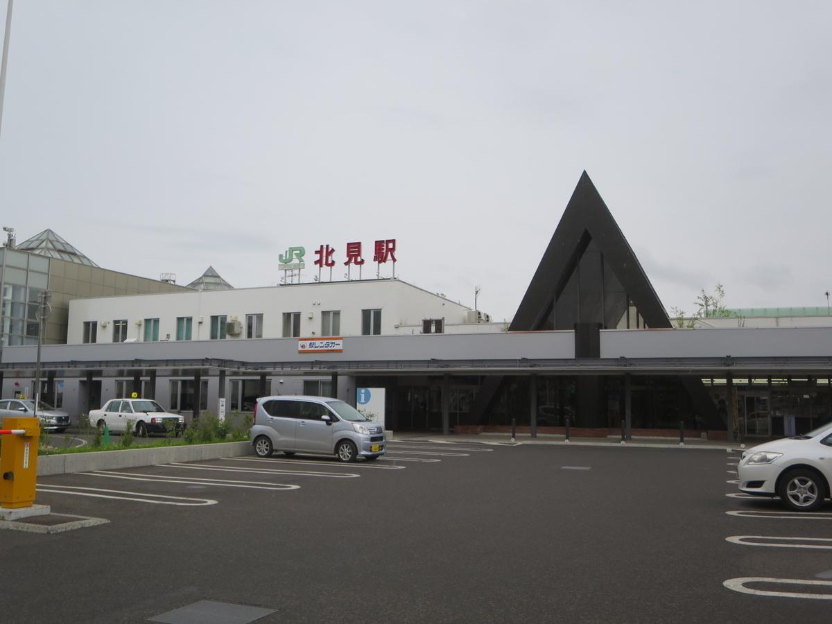 f:id:Sakasegawa3019:20200707112913j:plain