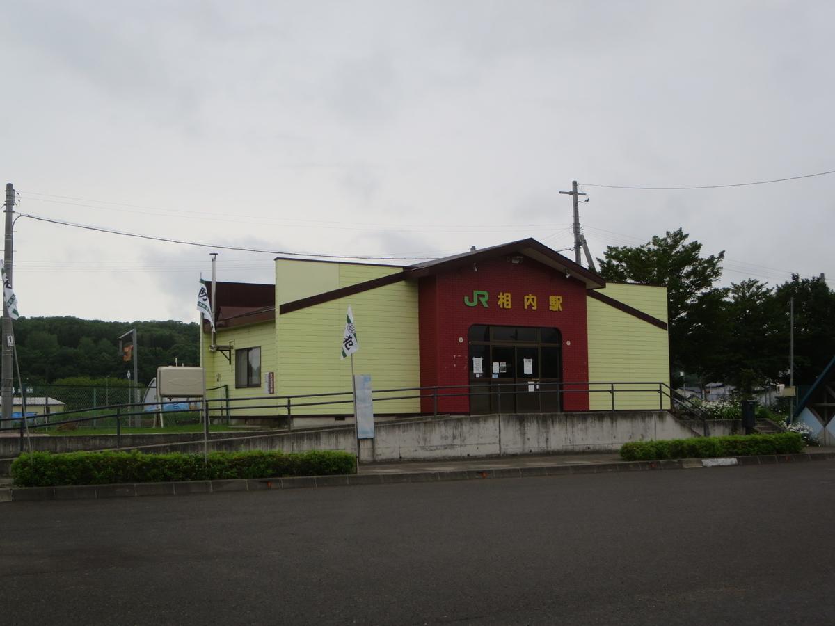 f:id:Sakasegawa3019:20200707113641j:plain