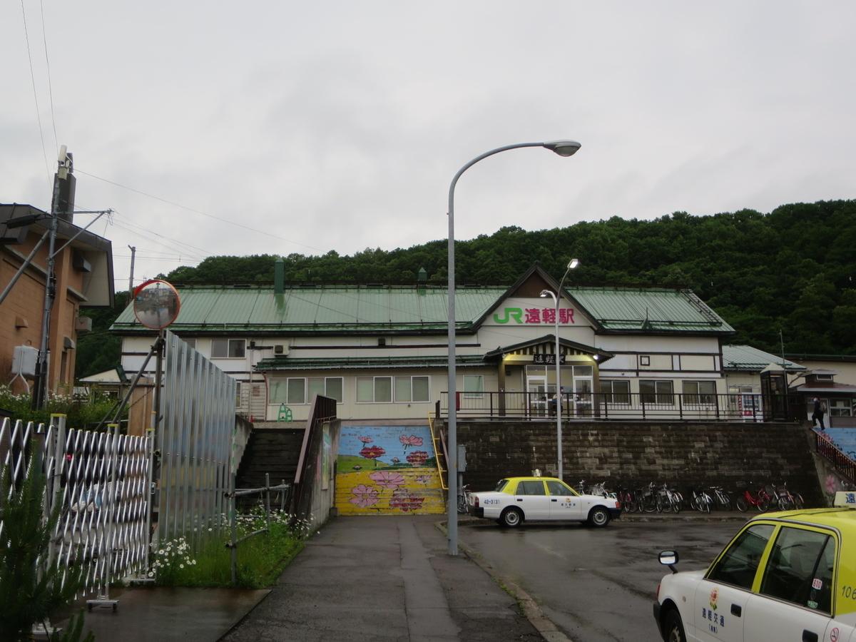 f:id:Sakasegawa3019:20200707114659j:plain