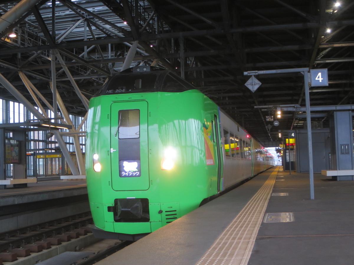 f:id:Sakasegawa3019:20200721082239j:plain