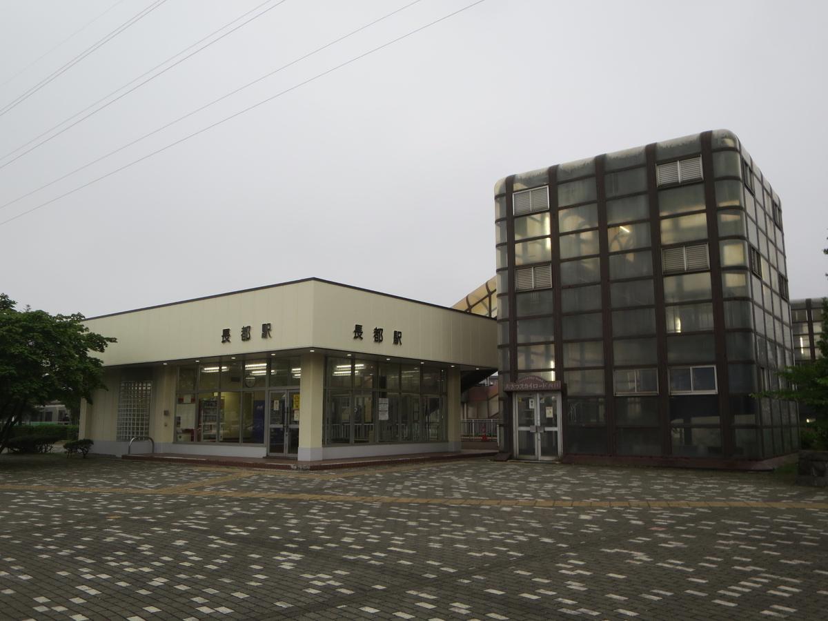 f:id:Sakasegawa3019:20200721101054j:plain