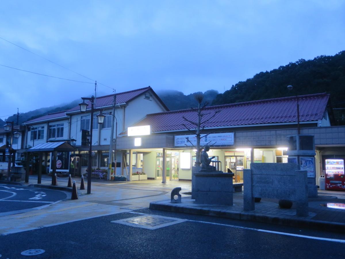 f:id:Sakasegawa3019:20200804051538j:plain