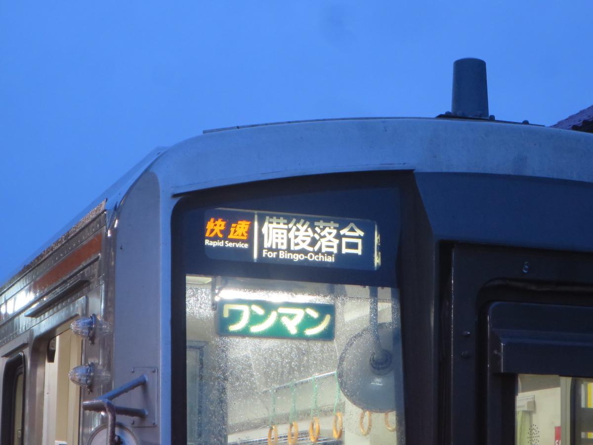 f:id:Sakasegawa3019:20200804052042j:plain