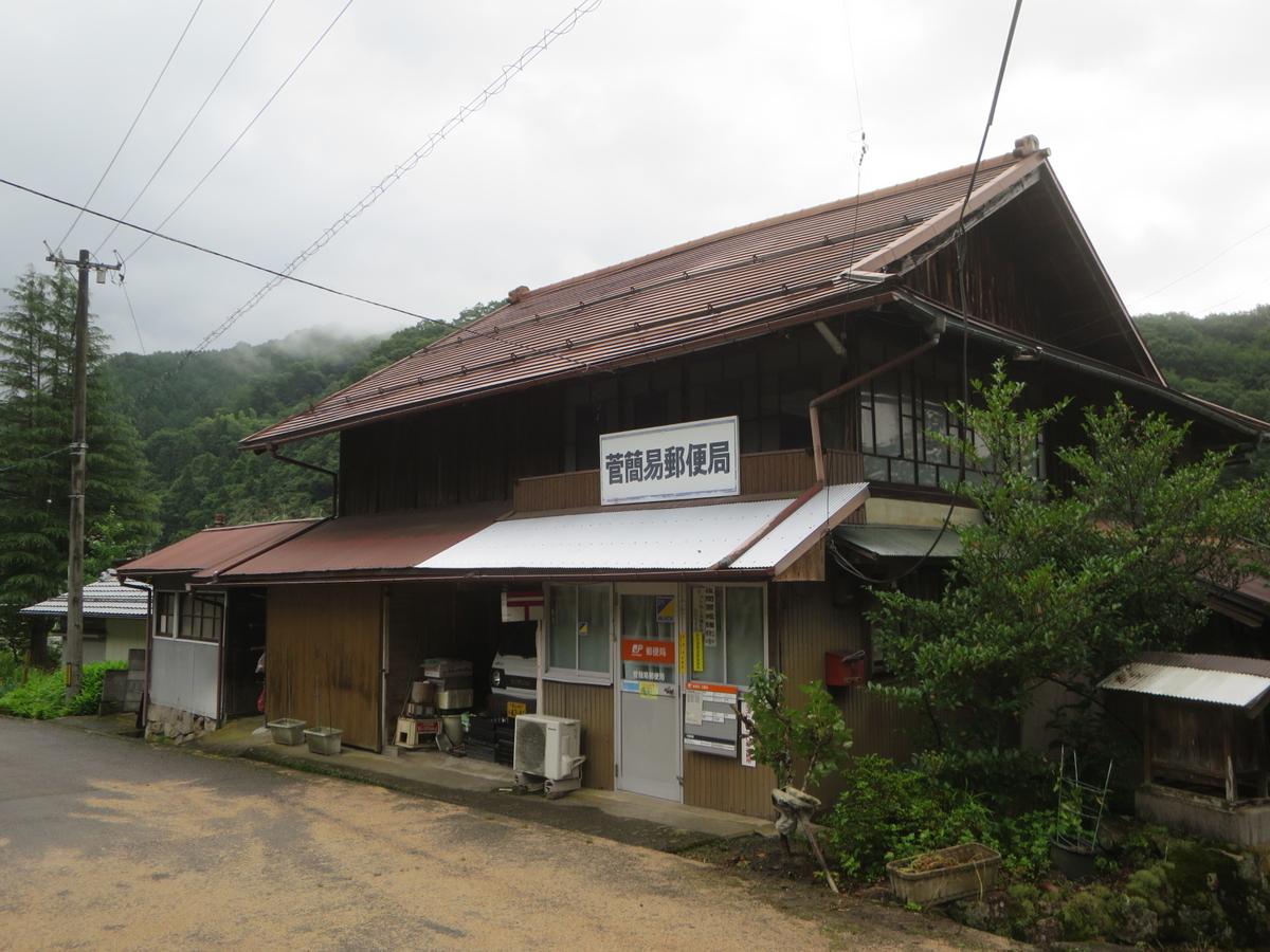 f:id:Sakasegawa3019:20200804055954j:plain