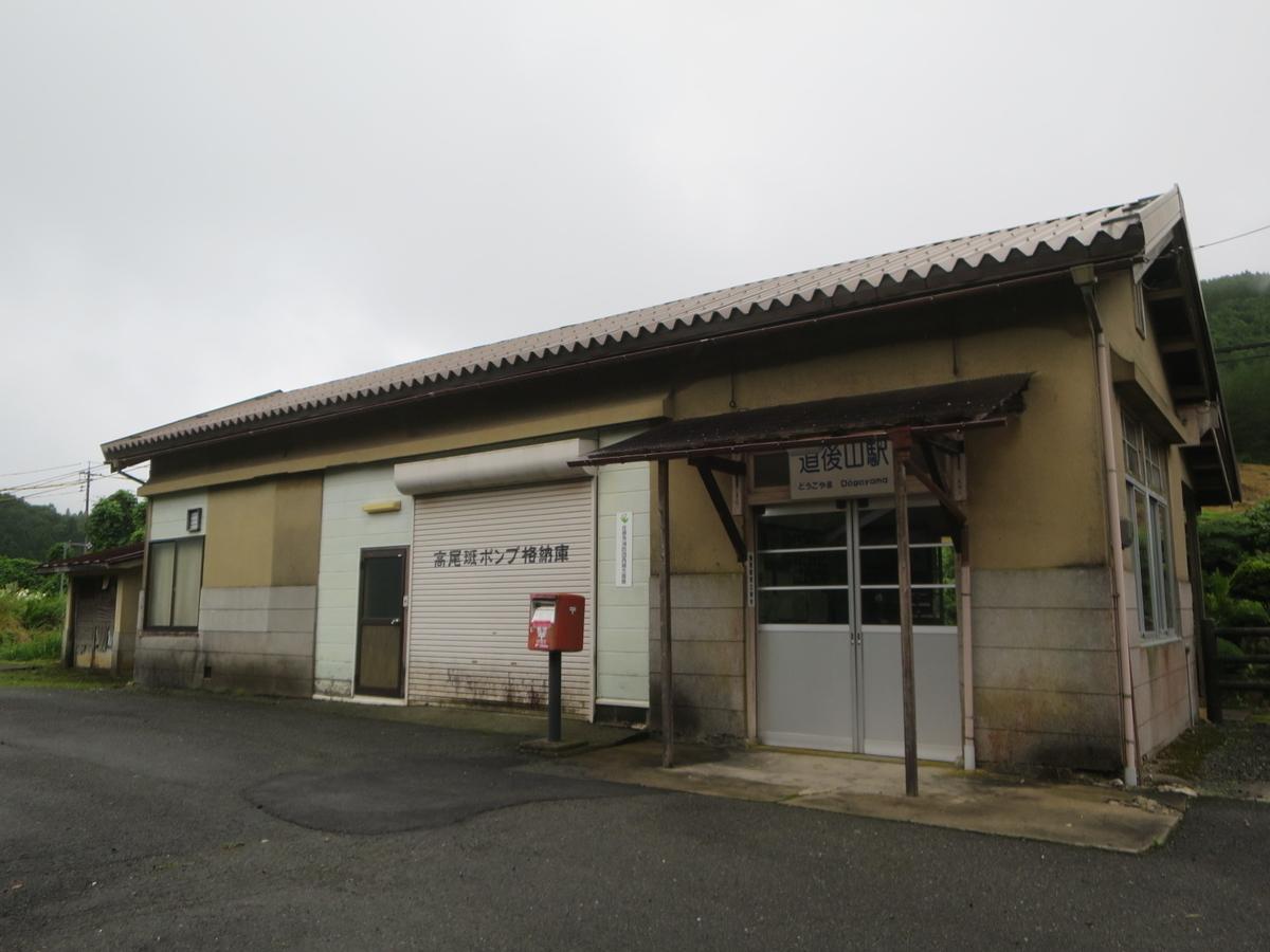 f:id:Sakasegawa3019:20200804061132j:plain