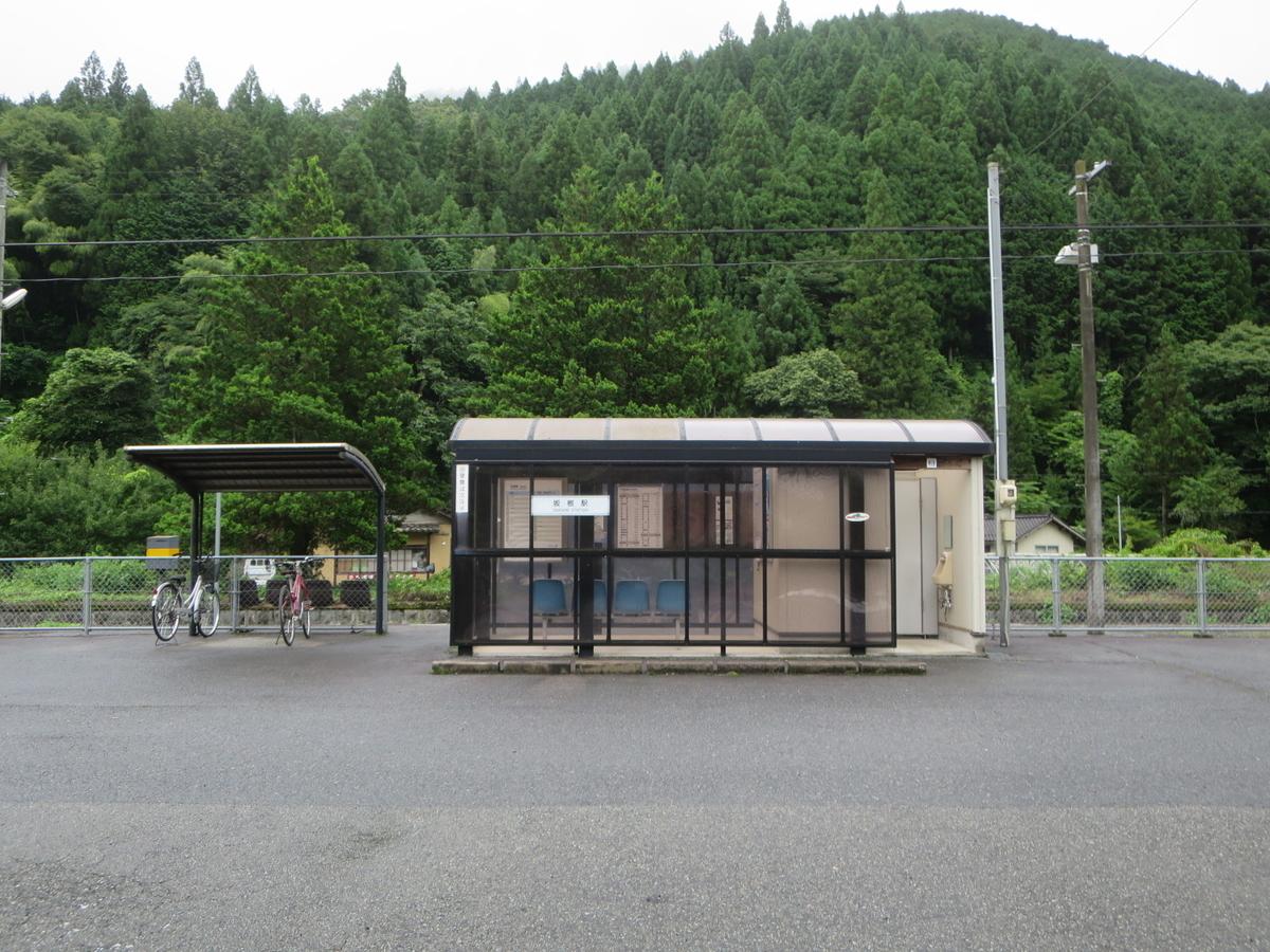 f:id:Sakasegawa3019:20200804063254j:plain