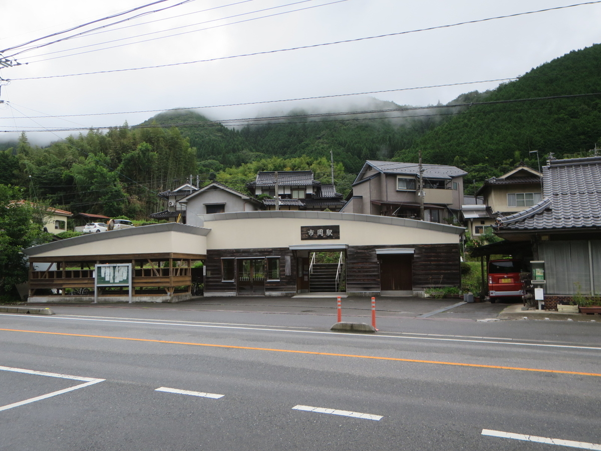 f:id:Sakasegawa3019:20200804065249j:plain
