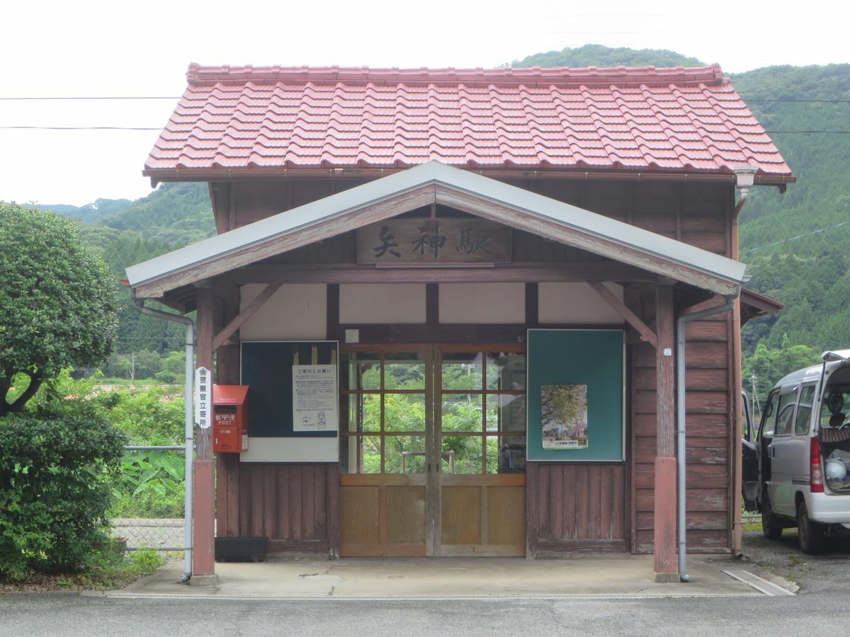 f:id:Sakasegawa3019:20200804070601j:plain