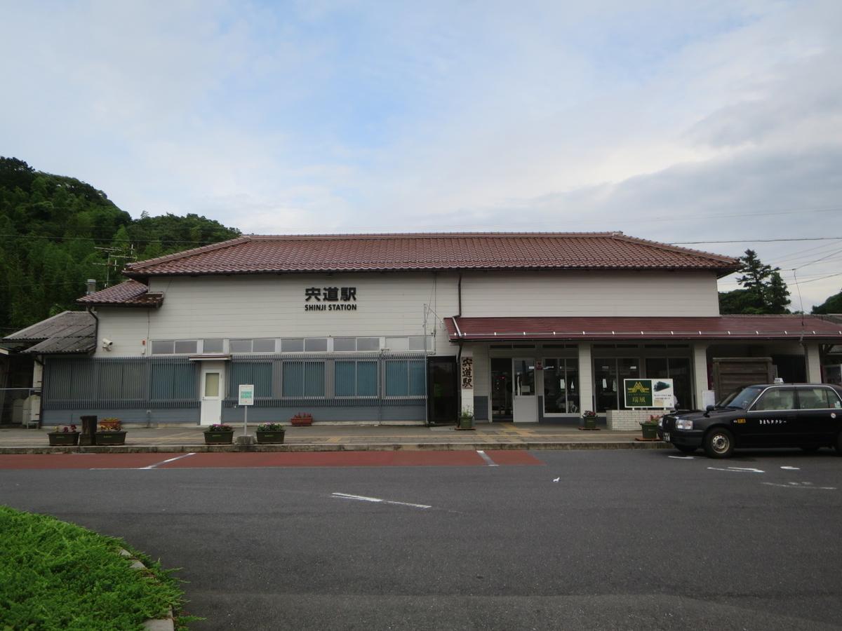 f:id:Sakasegawa3019:20200804080305j:plain