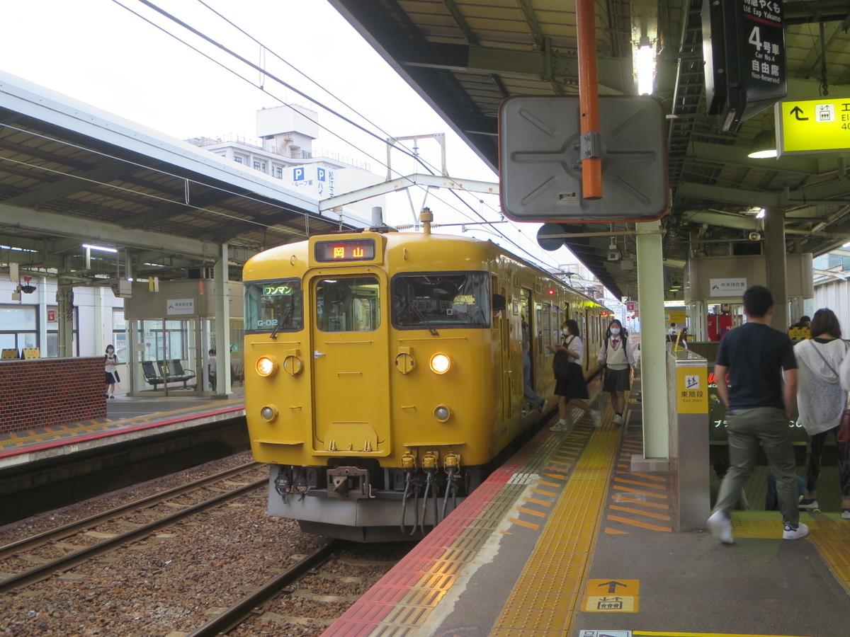f:id:Sakasegawa3019:20200804080742j:plain