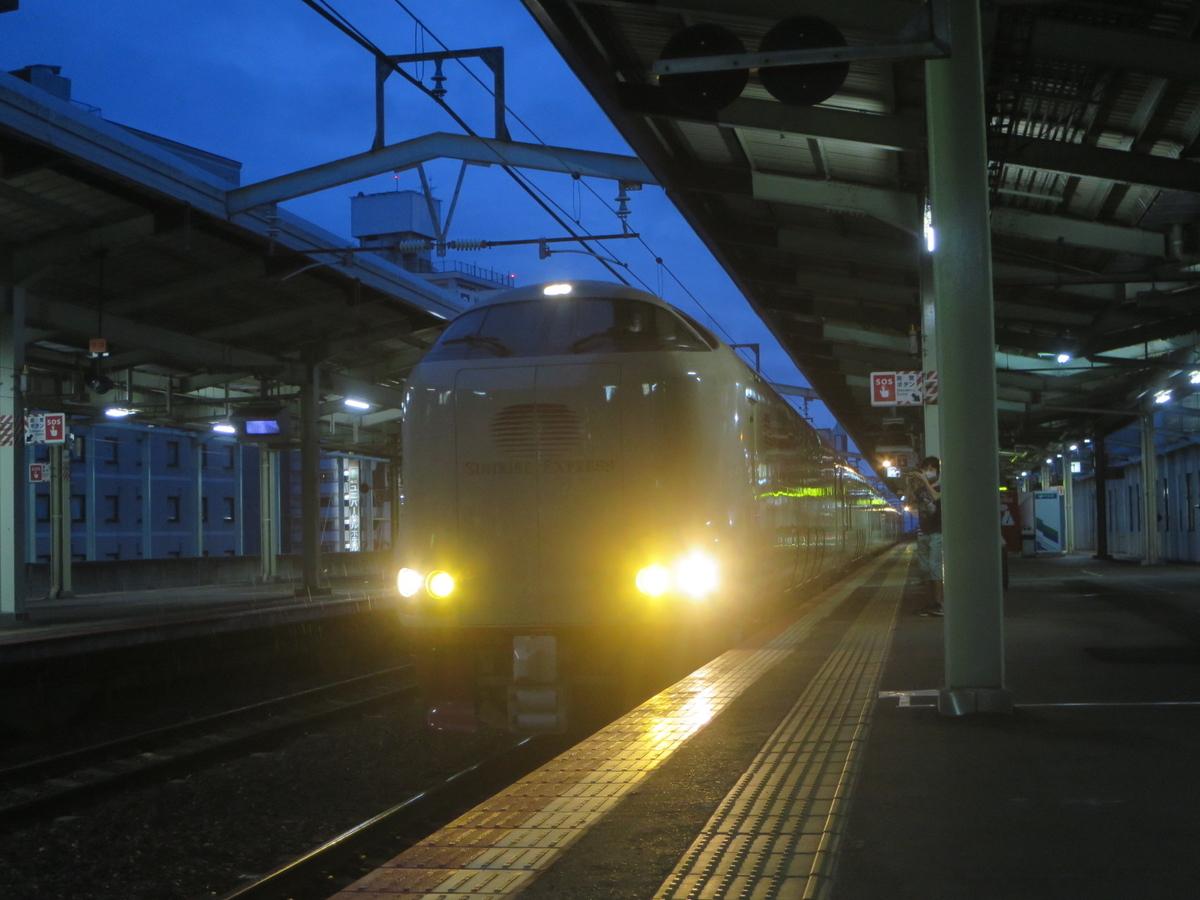 f:id:Sakasegawa3019:20200804081504j:plain