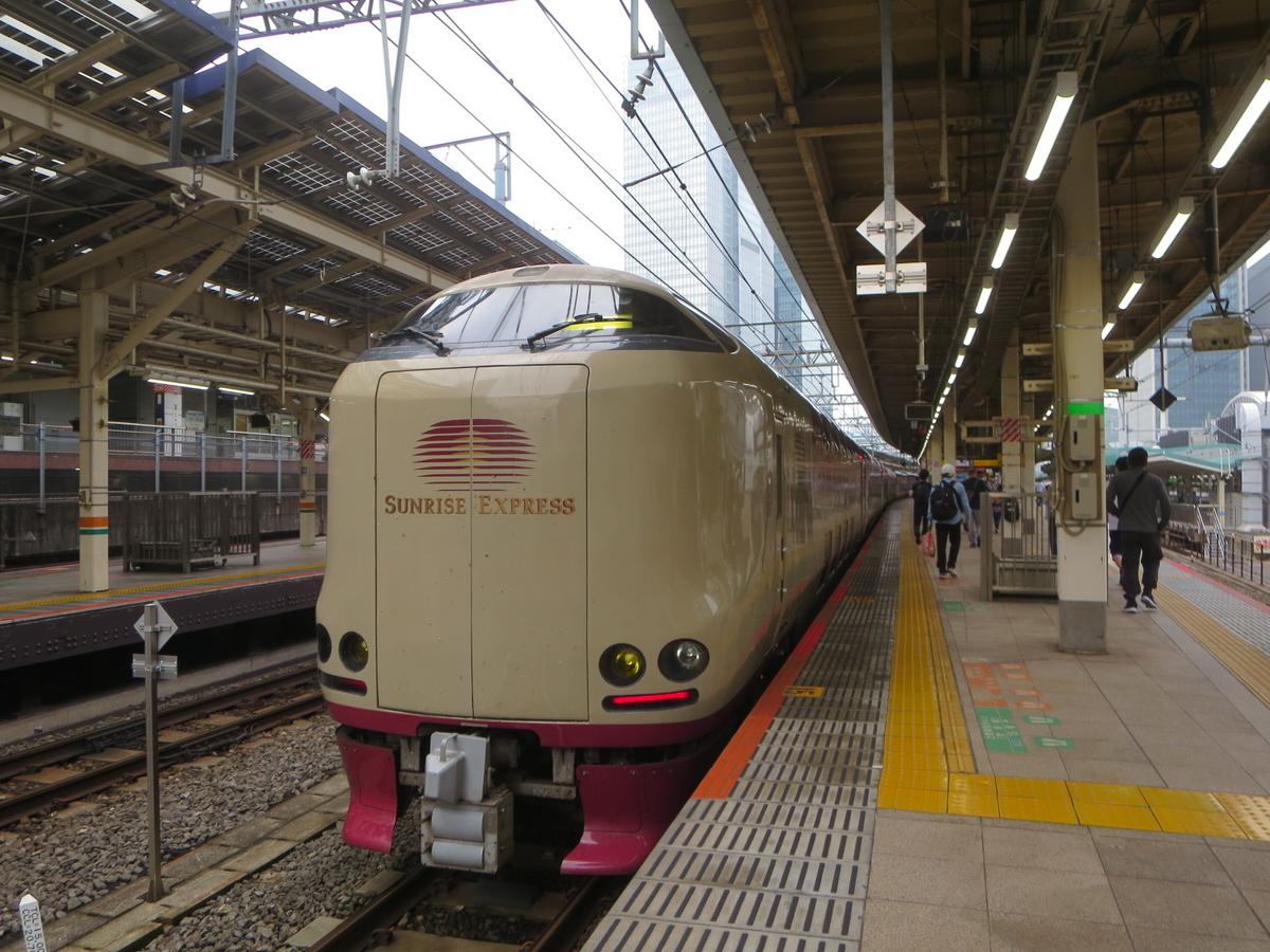 f:id:Sakasegawa3019:20200805055336j:plain
