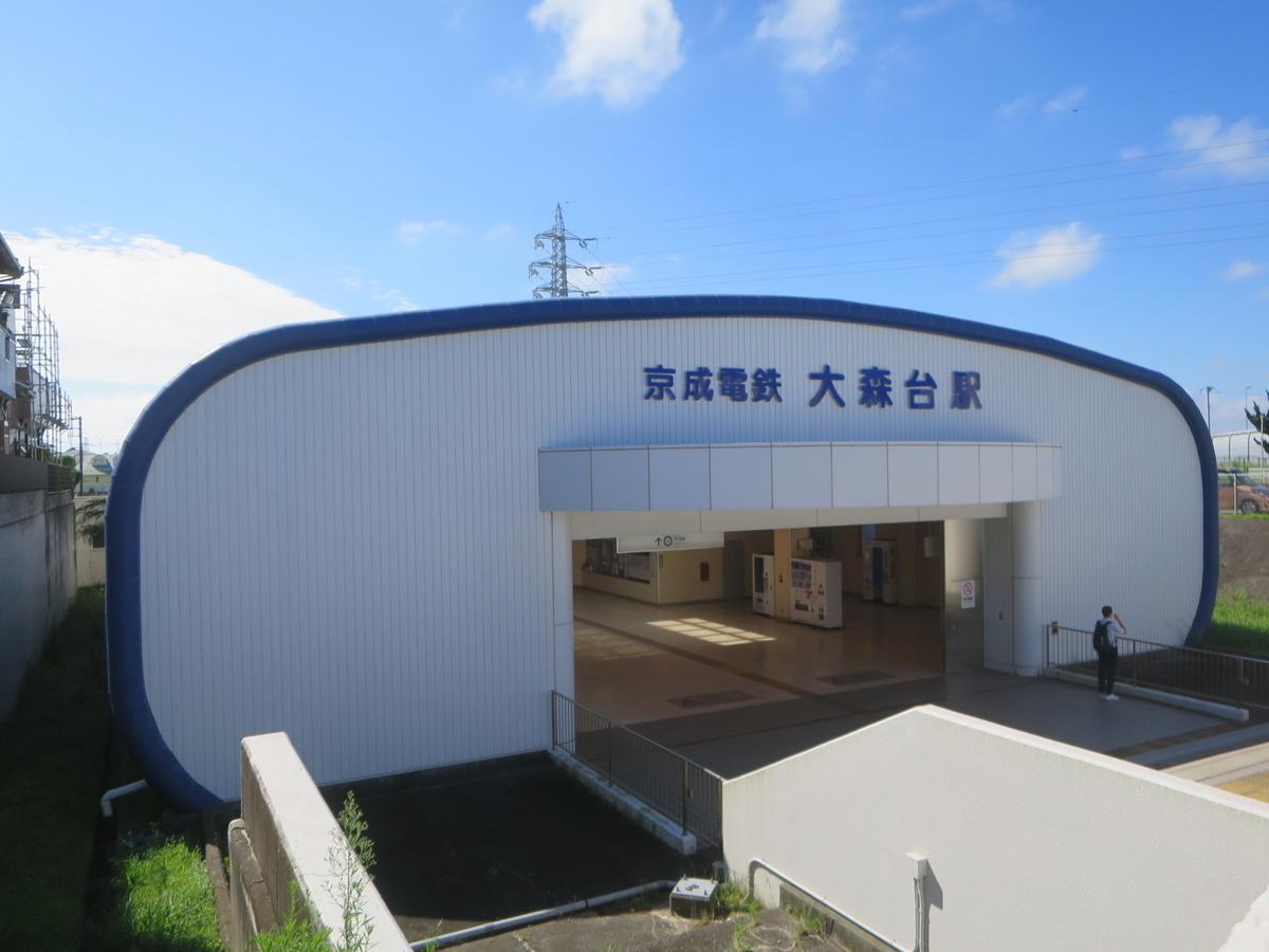 f:id:Sakasegawa3019:20200808055301j:plain