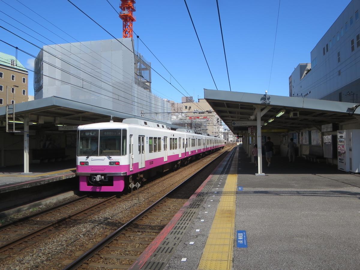 f:id:Sakasegawa3019:20200808061047j:plain