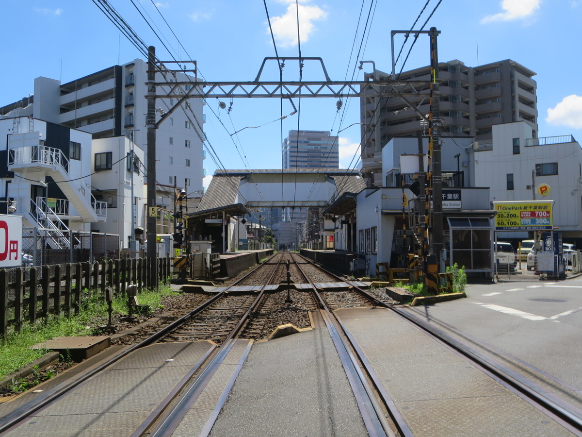 f:id:Sakasegawa3019:20200808061951j:plain