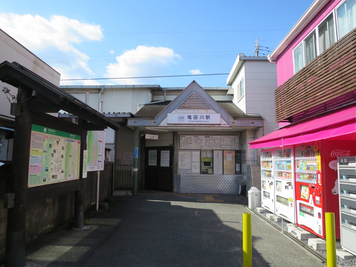 f:id:Sakasegawa3019:20200808063053j:plain