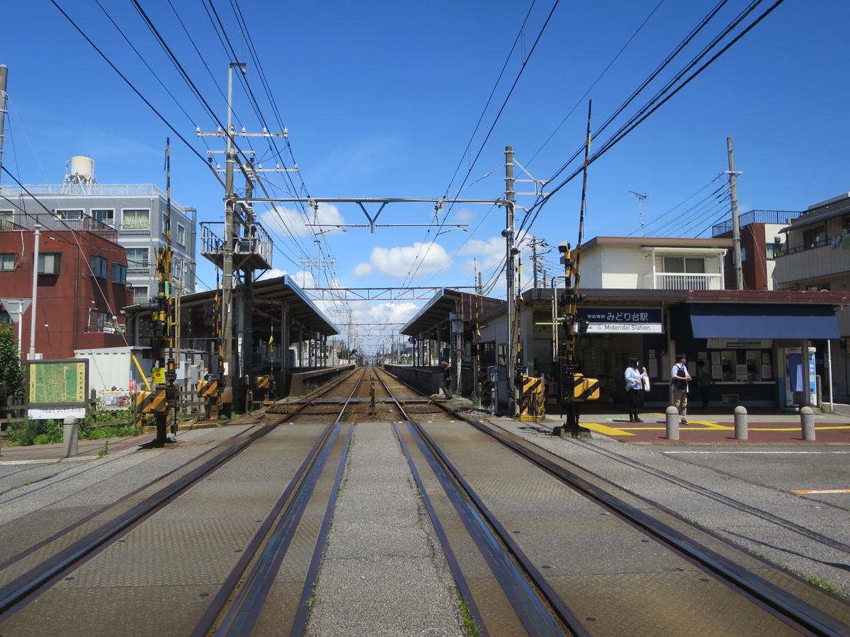 f:id:Sakasegawa3019:20200808063346j:plain