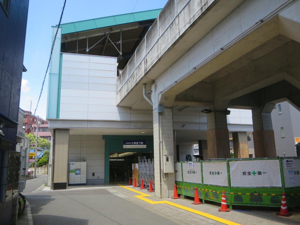 f:id:Sakasegawa3019:20200810053338j:plain