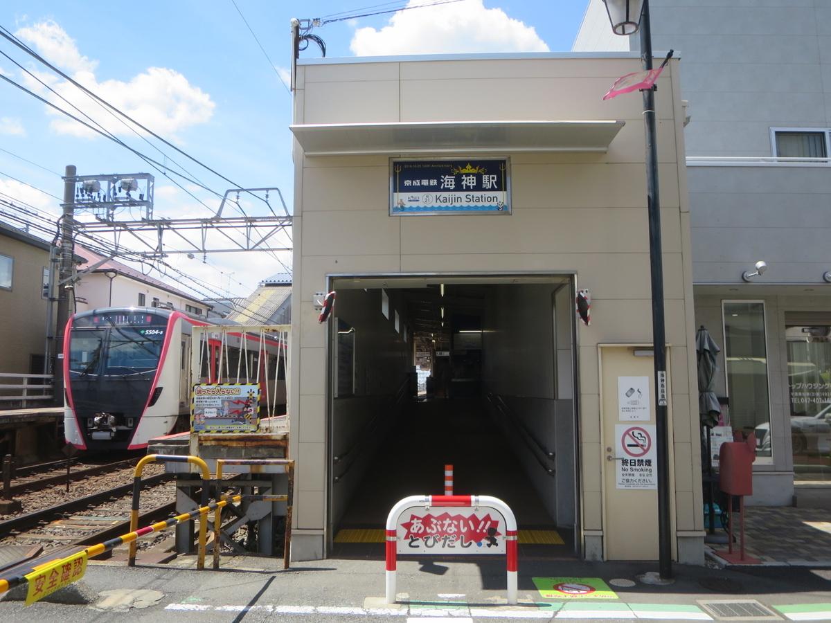 f:id:Sakasegawa3019:20200810054531j:plain
