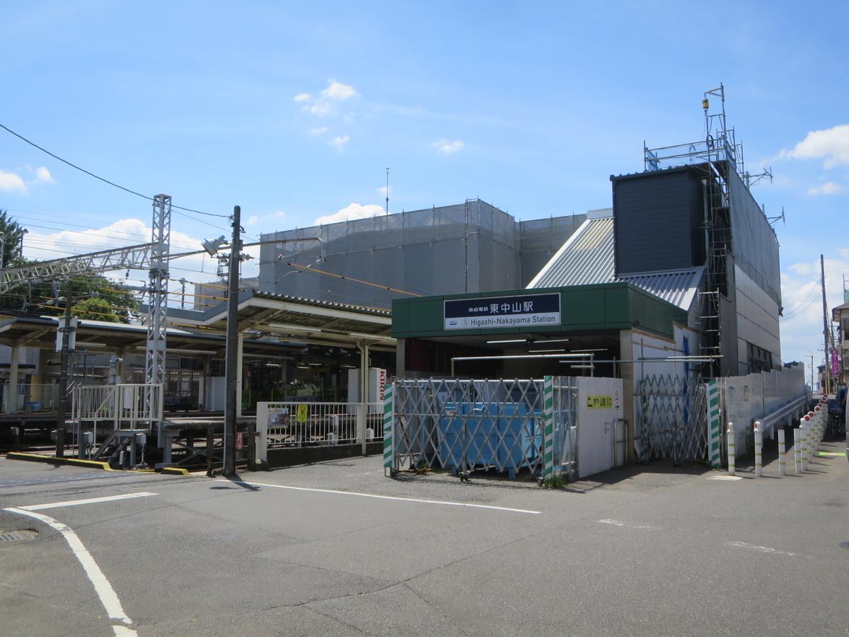 f:id:Sakasegawa3019:20200810061318j:plain
