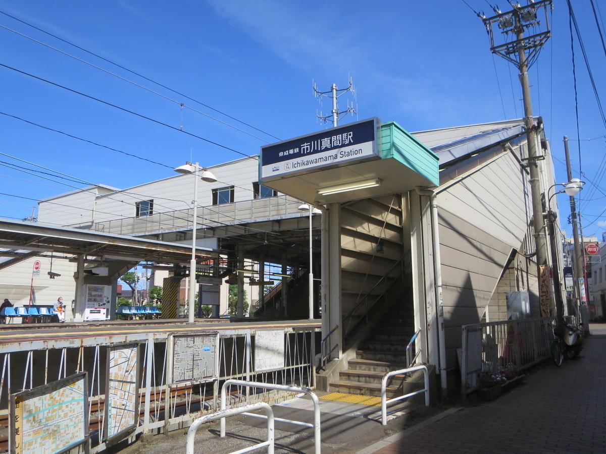 f:id:Sakasegawa3019:20200810065317j:plain