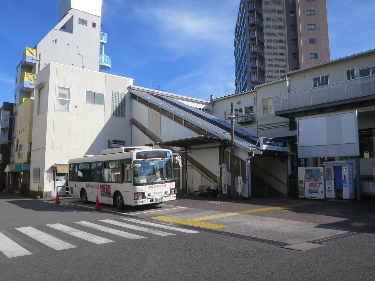 f:id:Sakasegawa3019:20200810072429j:plain