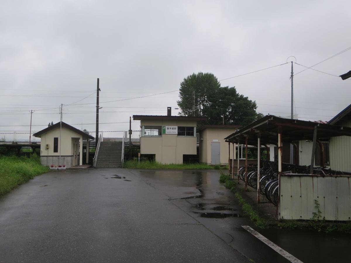 f:id:Sakasegawa3019:20200822061342j:plain
