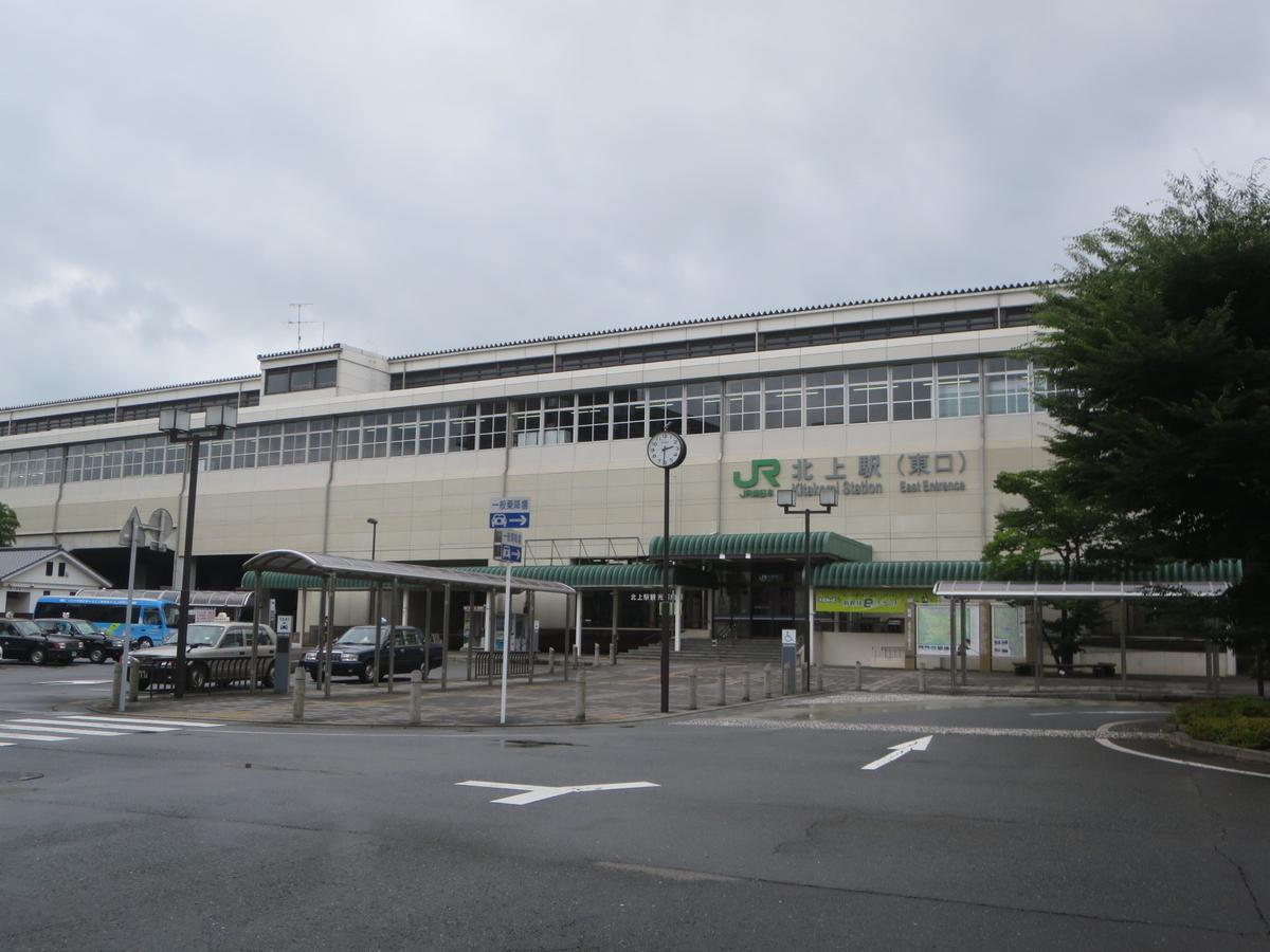 f:id:Sakasegawa3019:20200822083658j:plain