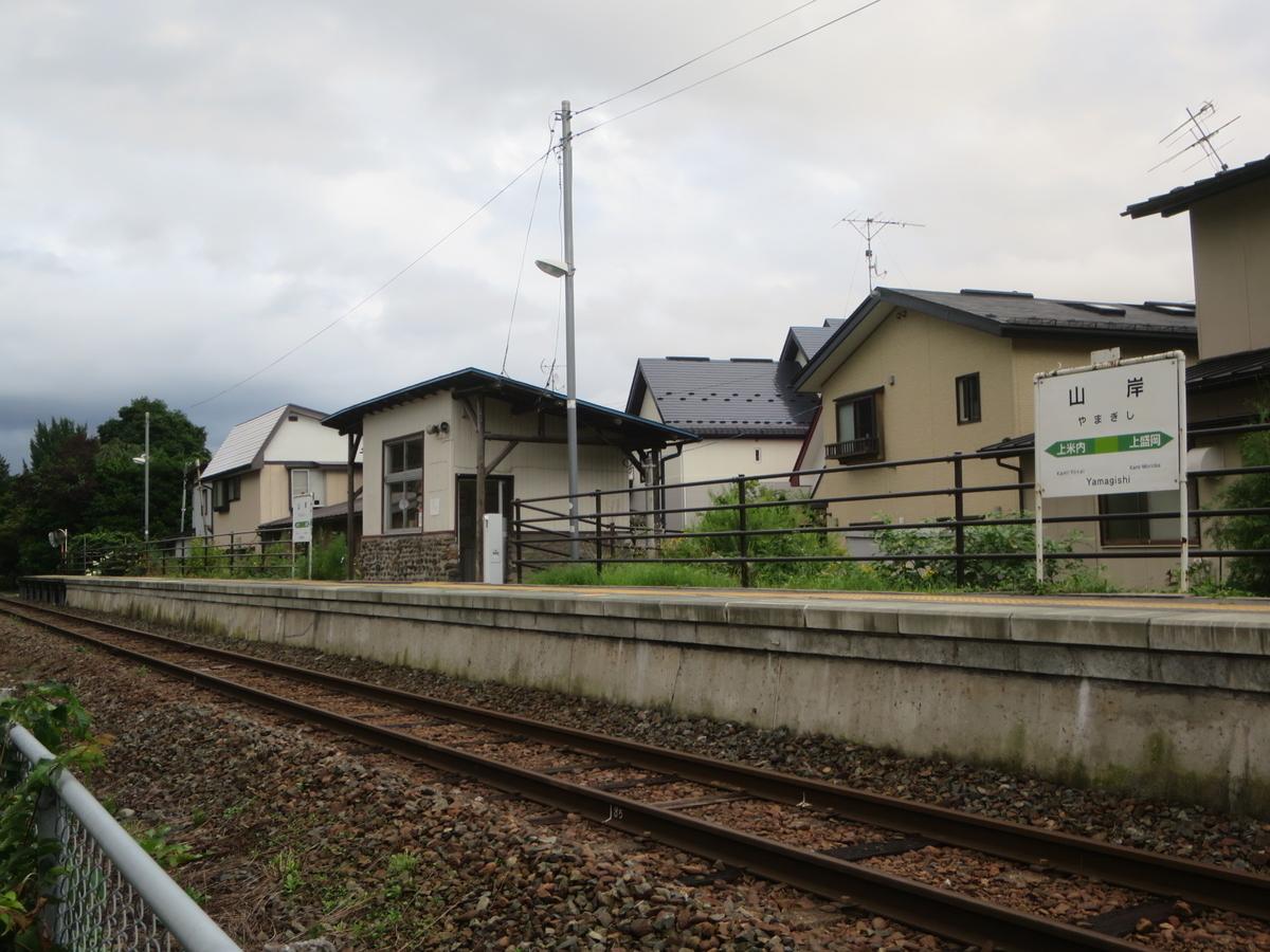 f:id:Sakasegawa3019:20200822152928j:plain