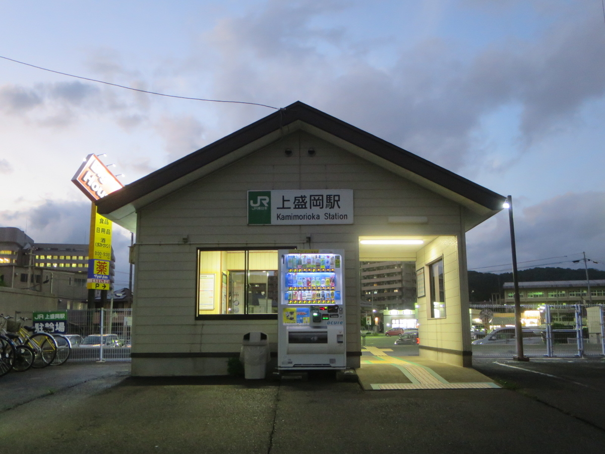 f:id:Sakasegawa3019:20200822153549j:plain